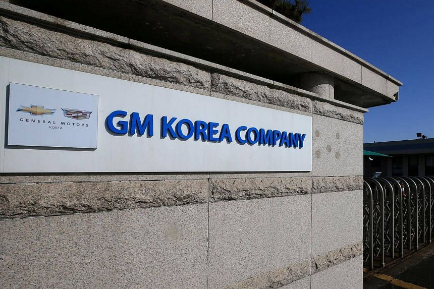 The main gate to GM Korea's Gunsan factory is seen in Gunsan, South Korea on Feb 13, 2018. A factory worker from the firm's ailing unit was found dead in a suspected suicide after filing for a voluntary redundancy programme.