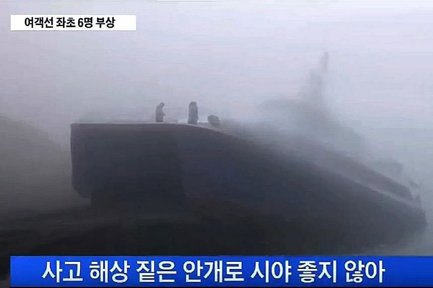 A screen grab from a TV Chosun news clip on yesterday's ferry accident off South Korea's western coast. The text says visibility was low due to fog.