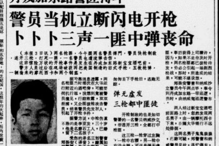 Seow Lam Seng's crime dates back to Oct 3, 1980, when two police officers found him in possession of a pistol.