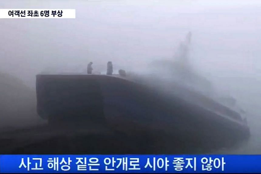 A screen capture of TV Chosun news clip on the ferry accident off South Korea's south-western coast on March 25. It says that the visibility was low due to a fog at the accident site.