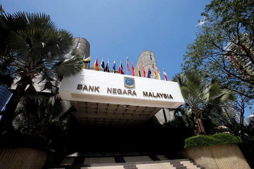 The headquarters of Malaysia's central bank, Bank Negara Malaysia, in Kuala Lumpur, in a file photo taken on Jan 29, 2013.