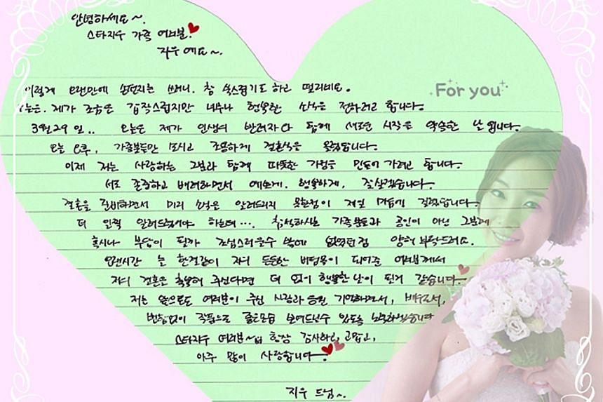 Choi Ji Woo posted a photo of a handwritten letter on her fan club website.