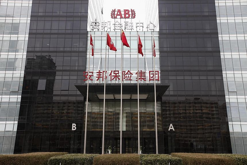 The fund injection is to ensure Anbang's solvency and protect the policyholders' interests, said the China Insurance Regulatory Commission.