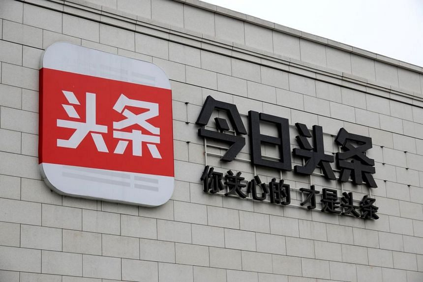 """Toutiao, was forced to pull its joke-sharing """"Neihan Duanzi"""" app, literally meaning """"implied jokes"""", after a watchdog said it included """"vulgar and improper content""""."""