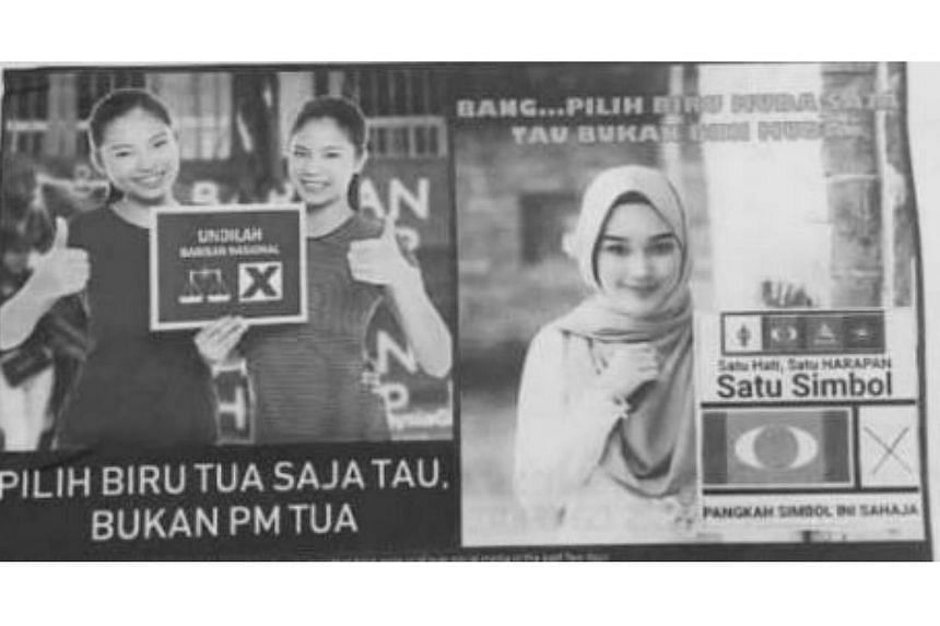 Ms Wendy Lean, who one of the women in the image on the left, and Ms   Nurul Aida Azira Mohd Kassim (right) say their images have been altered and used without their permission.
