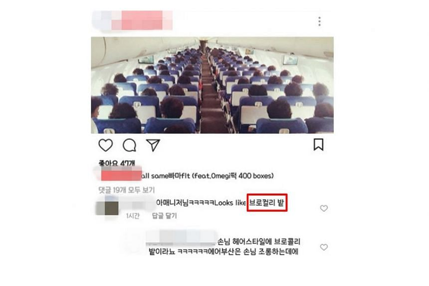 "The flight attendant uploaded a photo of passengers with a caption: ""All same permed hair (feat. Omegi rice-cake 400 boxes)."" Her colleagues left comments such as ""looks like a broccoli farm"", ""is this plane heading to China?"" and ""they are all ajumm"