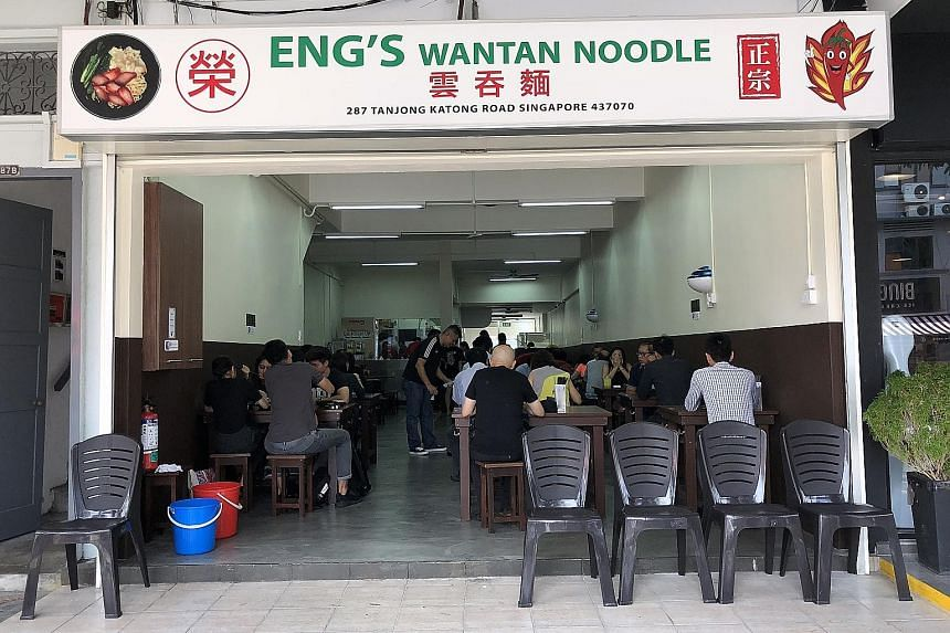 Eng's Char Siew Wantan Mee (above) will open next month just a few units away from Eng's Wantan Noodle (below) in Tanjong Katong. Caption for 2 2
