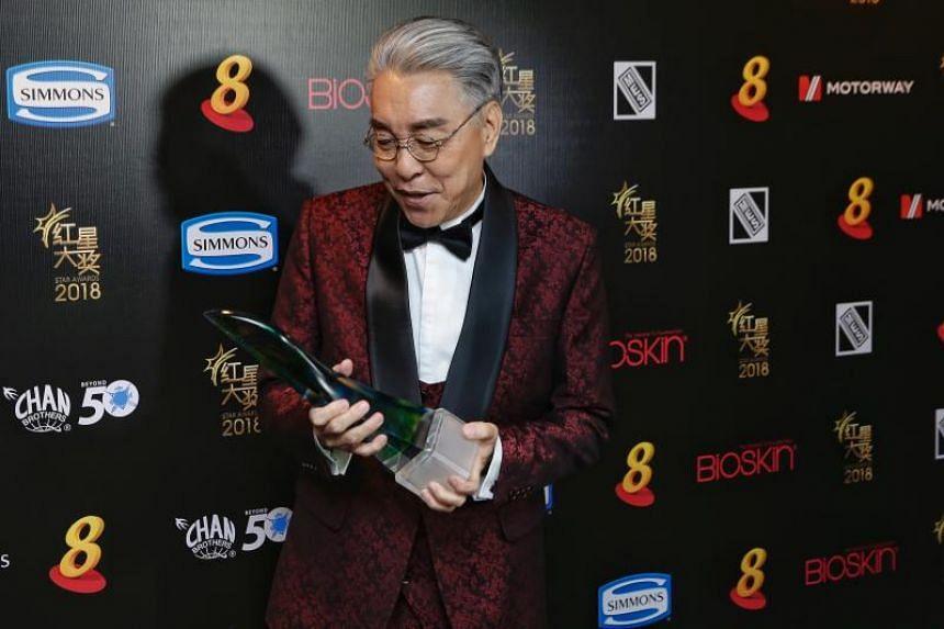 Chen Shucheng with his Evergreen Artist Award.