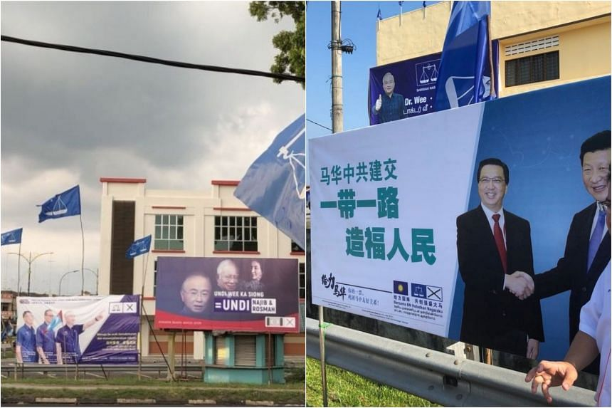 (Left) A poster put up by the opposition Pakatan Harapan featuring the images of Barisan Nasional candidate Wee Ka Siong and Malaysian PM Najib Razak and his wife Rosmah, in Yong Peng. (Right) A poster featuring Barisan Nasional's Liow Tiong Lai with