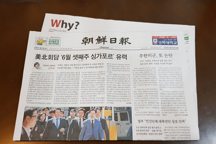 The Chosun Ilbo front page report on Saturday headlined 'US-North Korea summit most likely in Singapore third week of June'.