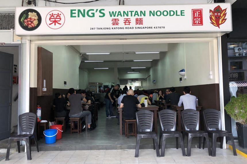 Eng's Wantan Noodle at 287 Tanjong Katong Road.