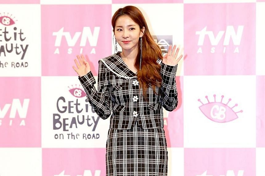 Sandara Park was a member of K-pop girl group 2NE1, which disbanded in 2016.