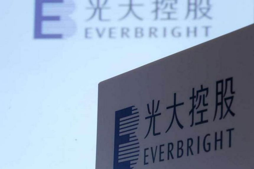 China Everbright said that its unit Everbright Shenzhen will nominate one member to the new company's three-member board of directors.