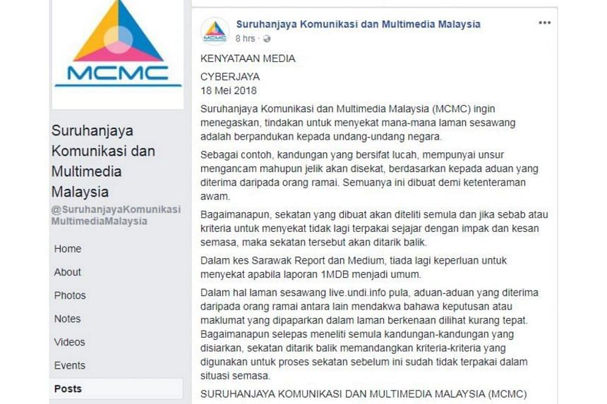 The Commission, in a statement posted on its Facebook page today, said digital content with pornographic, offensive and indecent elements, will be blocked if there were complaints from the public.