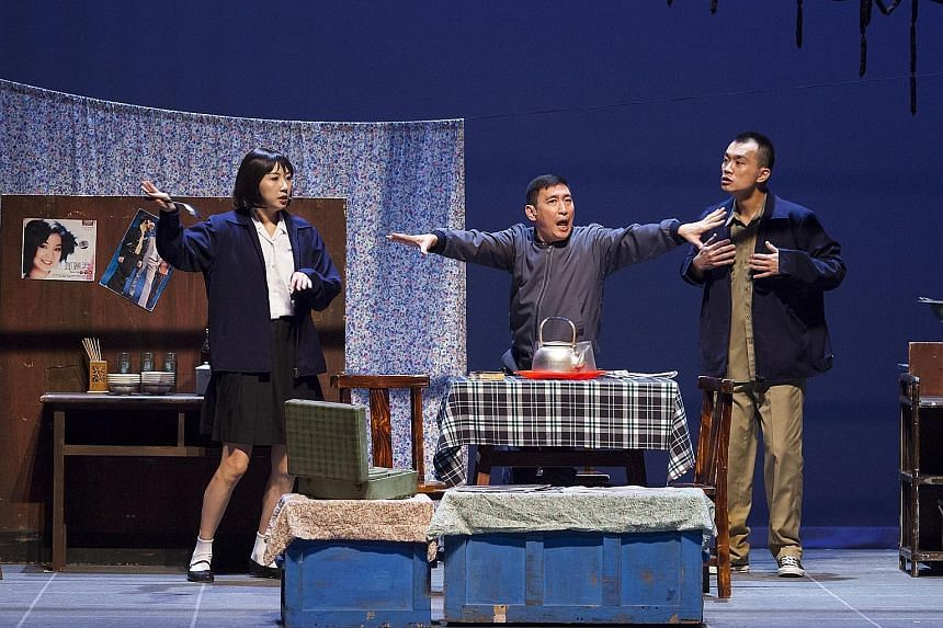 The Village (above) is set in a village in Chiayi, Taiwan, and charts the trials and tribulations of three families over 50 years.
