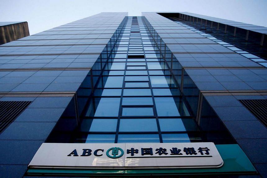 An Agricultural Bank of China building in Beijing, China, on Aug 26, 2016.