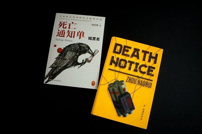 The first book of Zhou Haohui's trilogy, Death Notice, was released on June 5 in the United States, and will be out in Britain this week.