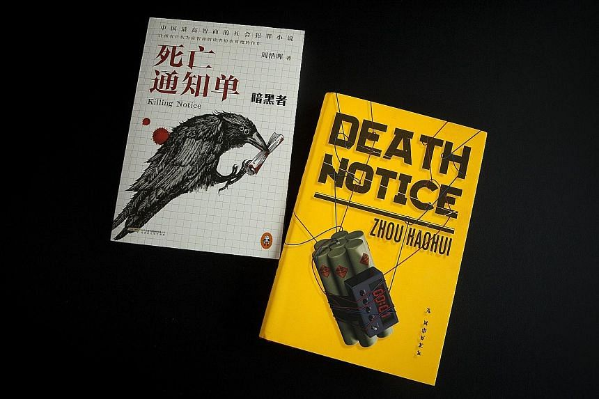 Zhou Haohui, who wrote Death Notice, feels readers all over the world like mystery and suspense. Death Notice, the first of a trilogy, started life as an online novel. Far left: Chinese designer Xander Zhou sent a male model with a fake baby bump dow
