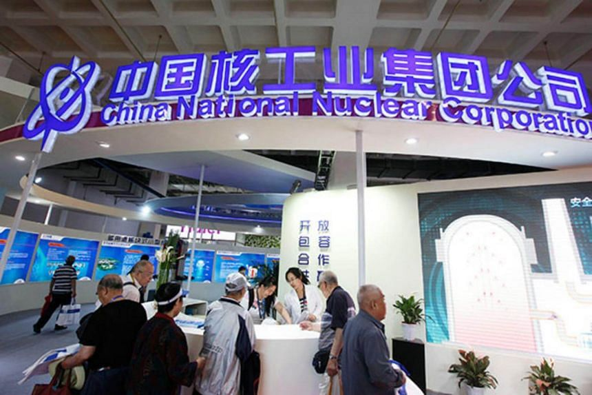 A China National Nuclear Corp stand at an industrial expo in Beijing. The company has reached an agreement with the Tianjin municipal government to jointly invest in a nuclear technology university.