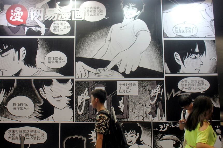 NetEase Comics' booth at the China International Cartoon and Game Expo in Shanghai in July last year. NetEase, which signed a deal last year with Disney to create Marvel-style superheroes, but with Chinese characteristics, uses big data from its pl