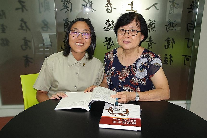 Temasek JC student Lim Jia Yi with her teacher Koh Swang Cheng. Jia Yi is part of the first cohort to be tested solely on local playwright Kuo Pao Kun's works for her A-level exam's drama appreciation portion.