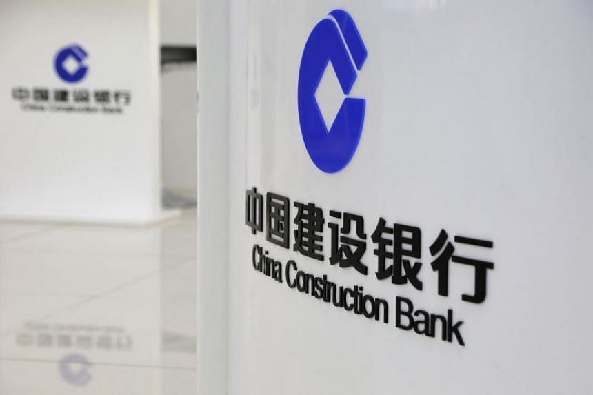 China Construction Bank Corp's discipline inspection committee announced in April a campaign to root out corrupt credit practices.