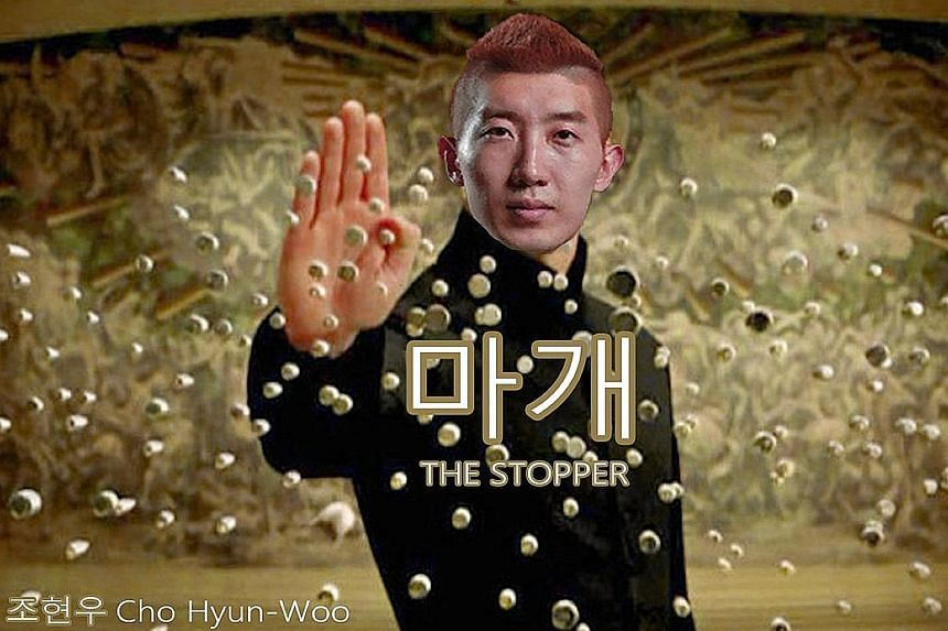 "A meme of South Korean goalkeeper Cho Hyun-woo, who made some astounding saves against Germany. The South Korean media yesterday hailed the Korean team's astonishing 2-0 win as the ""Miracle of Kazan""."