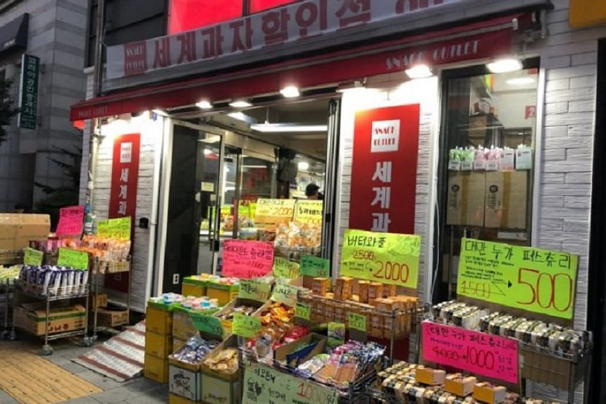 Stores that specialise in imported snacks and desserts.