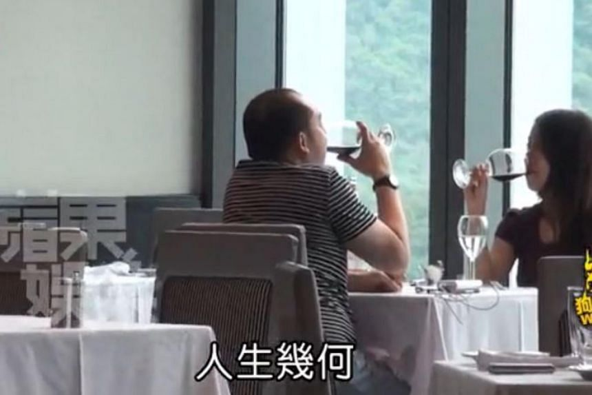 According to the Apple Daily report, one of his sons, Mr Mohd Nazifuddin Najib, was seen dining with the woman at a steak restaurant in Taipei's top luxury shopping district.