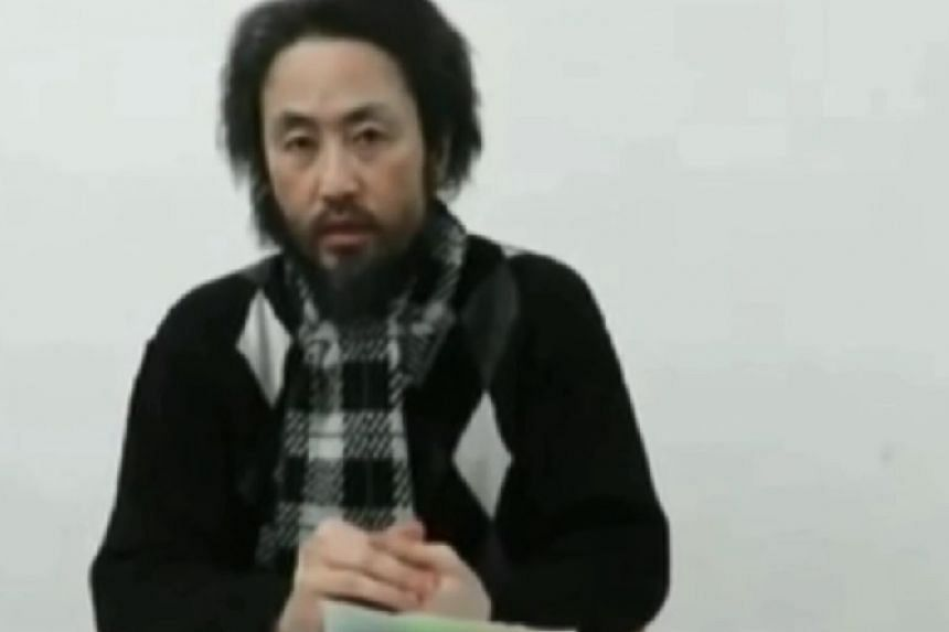 Yasuda in a screenshot from an earlier video after his capture.