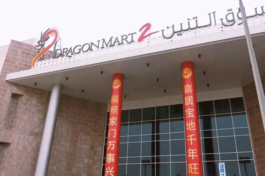 Dragon Mart 2 opened in 2015, and there are plans for four more Dragon Marts.