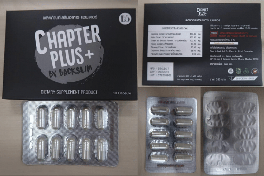 Chapter Plus By BackSlim.