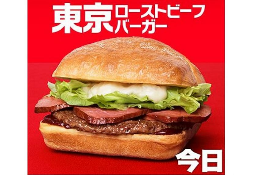 The Tokyo Roast Beef Burger was released in August 2017.