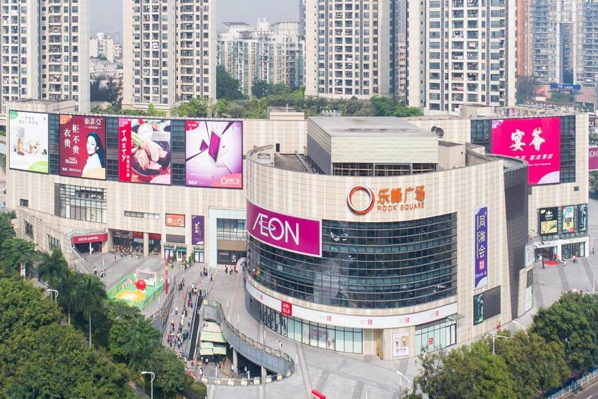 The Rock Square mall in Guangzhou.