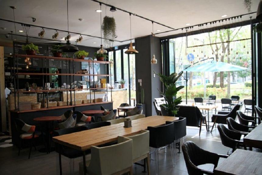 Edible Coffee at Seocho-gu, Seoul.