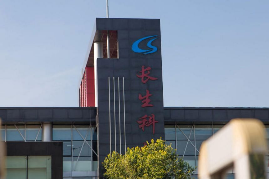 Changsheng Bio-technology Co used expired materials in some vaccine batches and falsified data, including batch numbers and production dates.