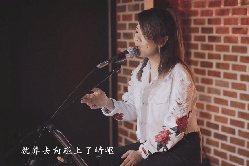 Ms Novabelle Ng's Cantonese rendition of Home had over 277,000 views and 5,500 shares as of 5pm on Tuesday.