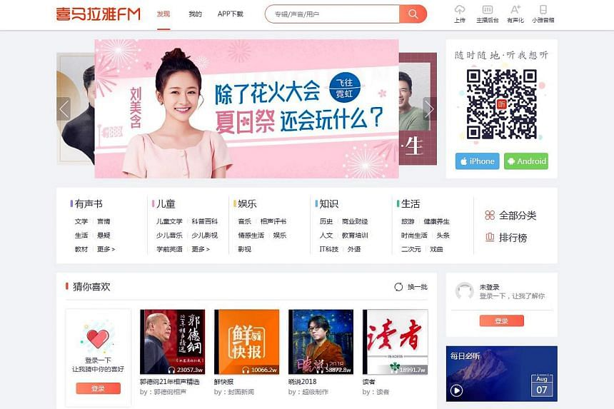 A screengrab of ximalaya.com.  Audiobooks in China have enjoyed an upsurge in recent years.