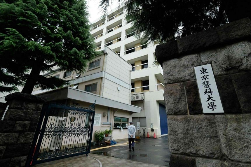 The entrance of Tokyo Medical University. The education ministry has asked all 81 private and public medical schools to check their admission procedures for possible discrimination against female applicants.