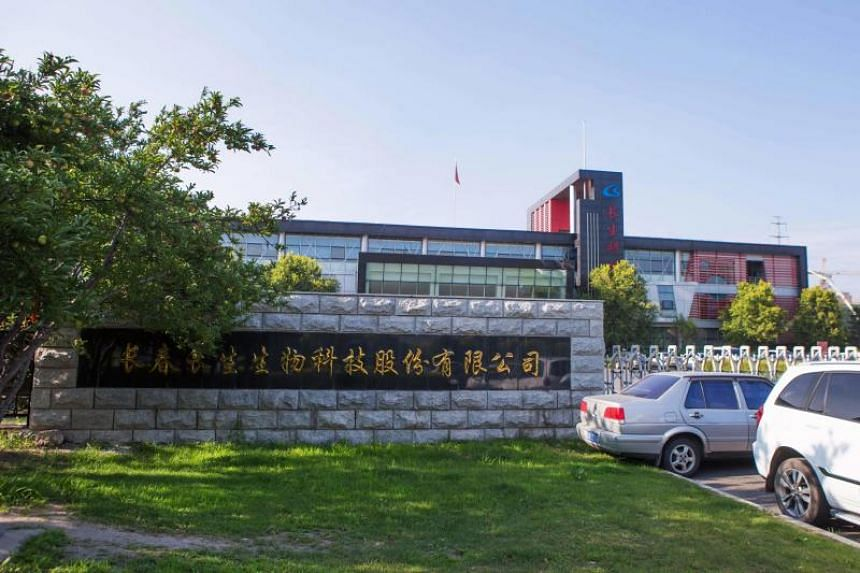 The building of vaccine maker Changsheng Biotechnology, which will have its illegal earnings confiscated by Chinese authorities.
