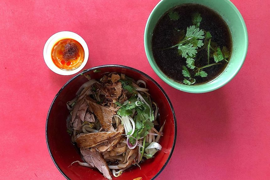 Duck kway teow ($3)