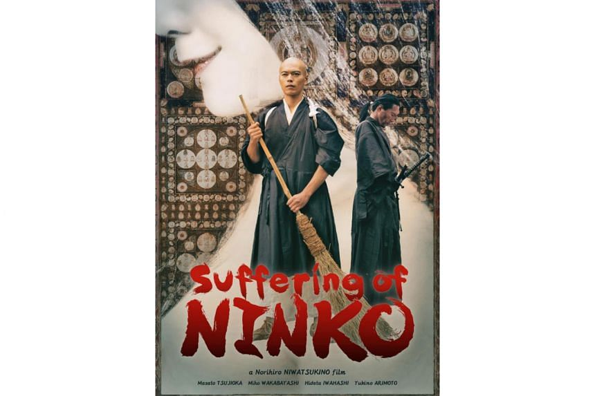 Titled Suffering of Ninko, the film depicts a young monk struggling to stay virtuous despite young men and women being attracted to him.