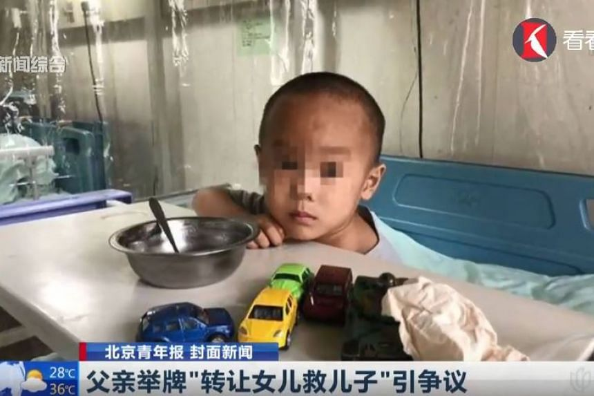 The boy, nicknamed Chengcheng, was diagnosed with acute leukaemia in July. His parents need 560,000 yuan (S$111,848) for his treatment and offered to give their daughter away in exchange for the money.