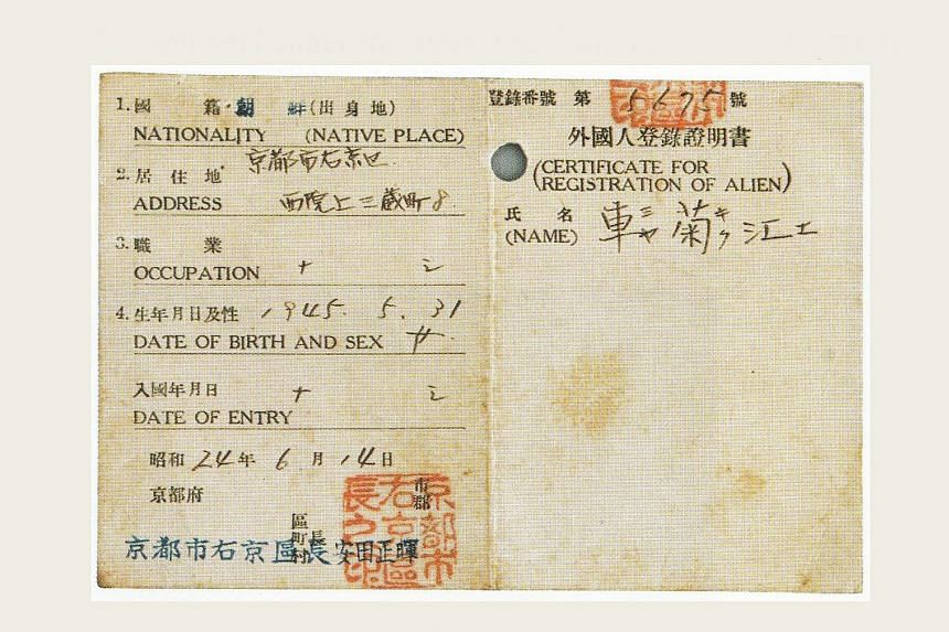 A zainichi Korean's document from 1949. Zainichi Koreans were initially made to register as nationals of Chosen, the Japanese name for the old, undivided Korea.