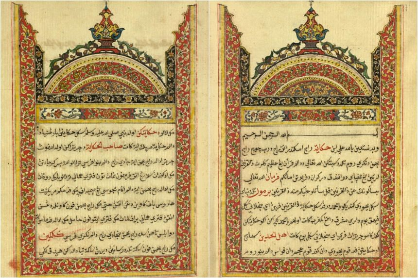Pages from the Hikayat Raja Iskandar Dhulkarnain (Volume 1), a manuscript dating back to 1816. The Malay epic is one of the rare items being digitised by the Singapore Digital Resource Project.