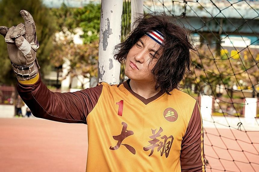 Shen Teng plays an incompetent goalkeeper who becomes the sole heir to a substantial fortune.