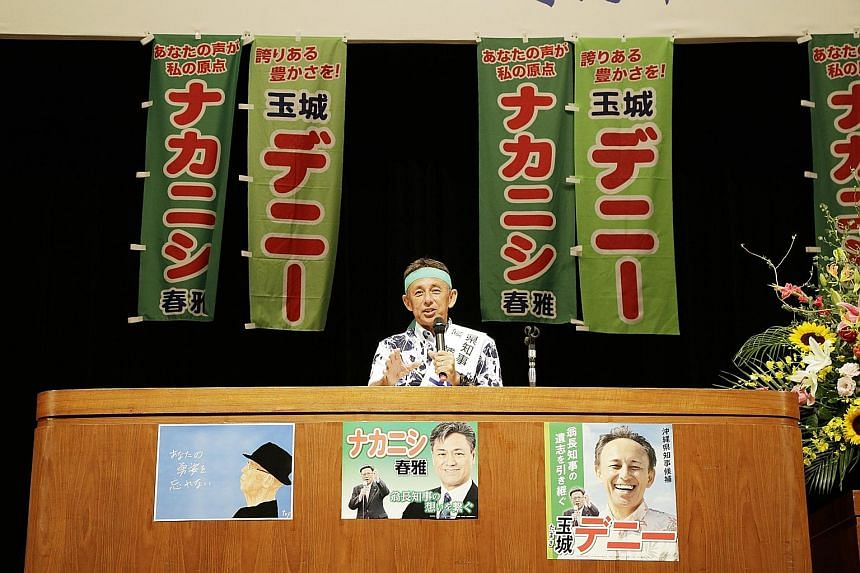 Mr Denny Tamaki, the son of a US Marine father and an Okinawan waitress mother, has vowed to build up Okinawa's local industries in areas such as tourism, agriculture and logistics to raise incomes.