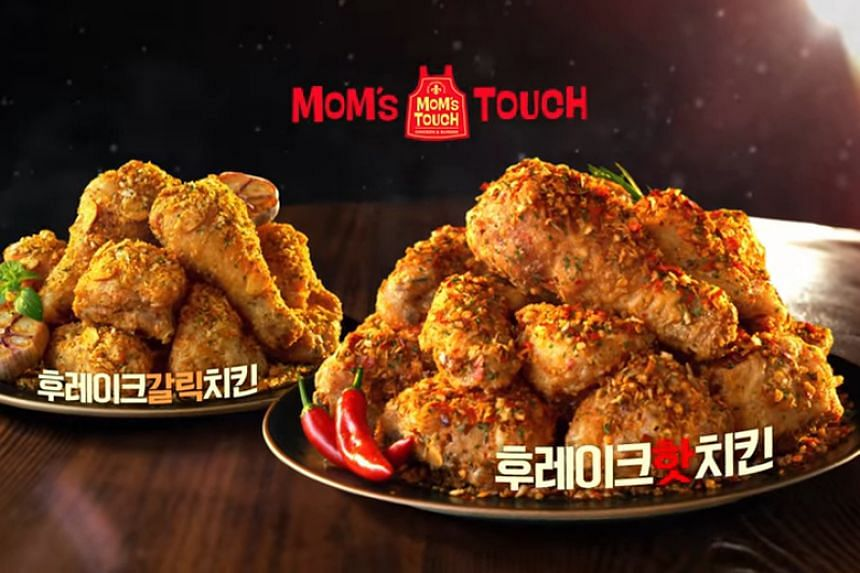 No Signboard To Bring South Korean Fried Chicken Chain To Singapore