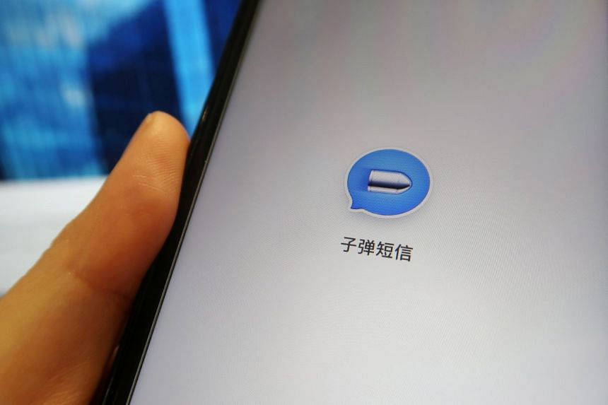 Bullet Messenger's rapid ascent caught industry onlookers by surprise in a market that is heavily dominated by super-app WeChat.