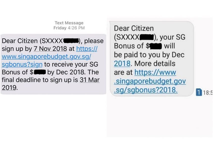 The legitimate text message would have its sender listed as SG-Bonus or SGBonus, and will not ask for any information, said the Ministry of Finance.